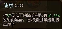 沙场点兵没落骑士和霸道步兵(上)