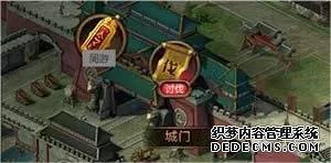 小道消息之一骰定江山