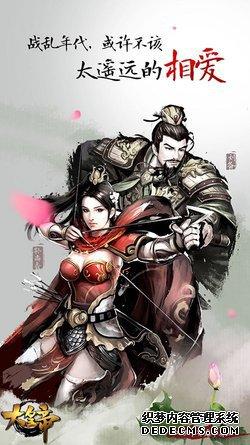 解读8月20日更新解读:七夕活动上线